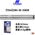 TIGA-2BA-88-JOKER