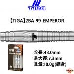 TIGA-2BA-99-EMPEROR