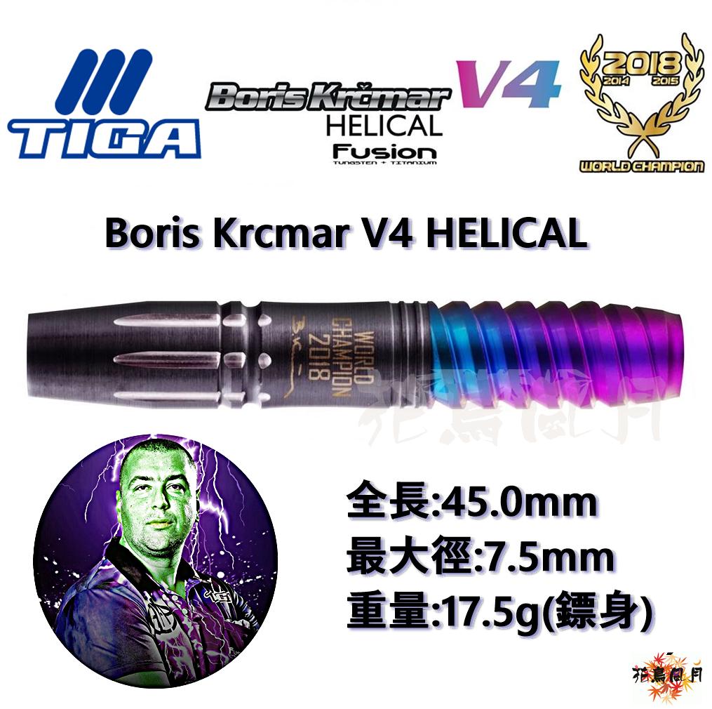 TIGA-2BA-BORIS-FUSION-V4-HEICAL