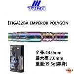 TIGA-2BA-EMPEROR-POLYGON