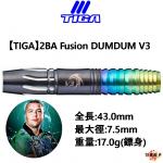 TIGA-2BA-Fusion-DUMDUM-V3