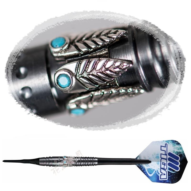 TIGA-2BA-Fusion-Silver-Feather-01.png