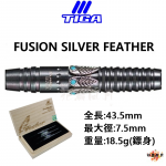 TIGA-2BA-Fusion-Silver-Feather