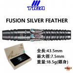 TIGA-2BA-Fusion-Silver-Feather