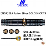 TIGA-2BA-Fusion-Silver-GOLDEN-CAT