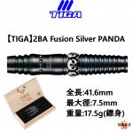 TIGA-2BA-Fusion-Silver-PANDA