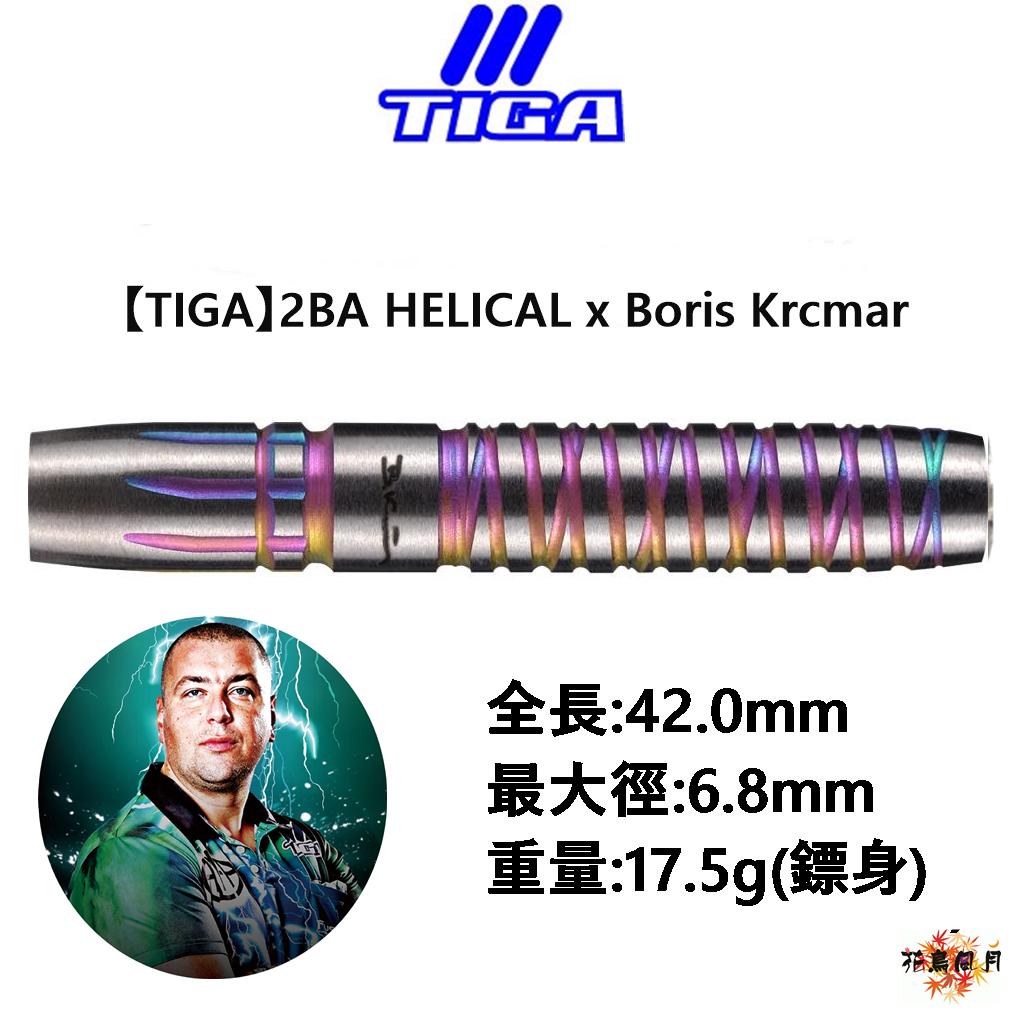 TIGA-2BA-HELICAL-x-Boris-Krcmar