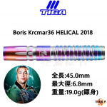 TIGA-2BA-HELICAL2018-x-Boris-Krcmar36