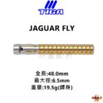 TIGA-2BA-JAGUAR-FLY