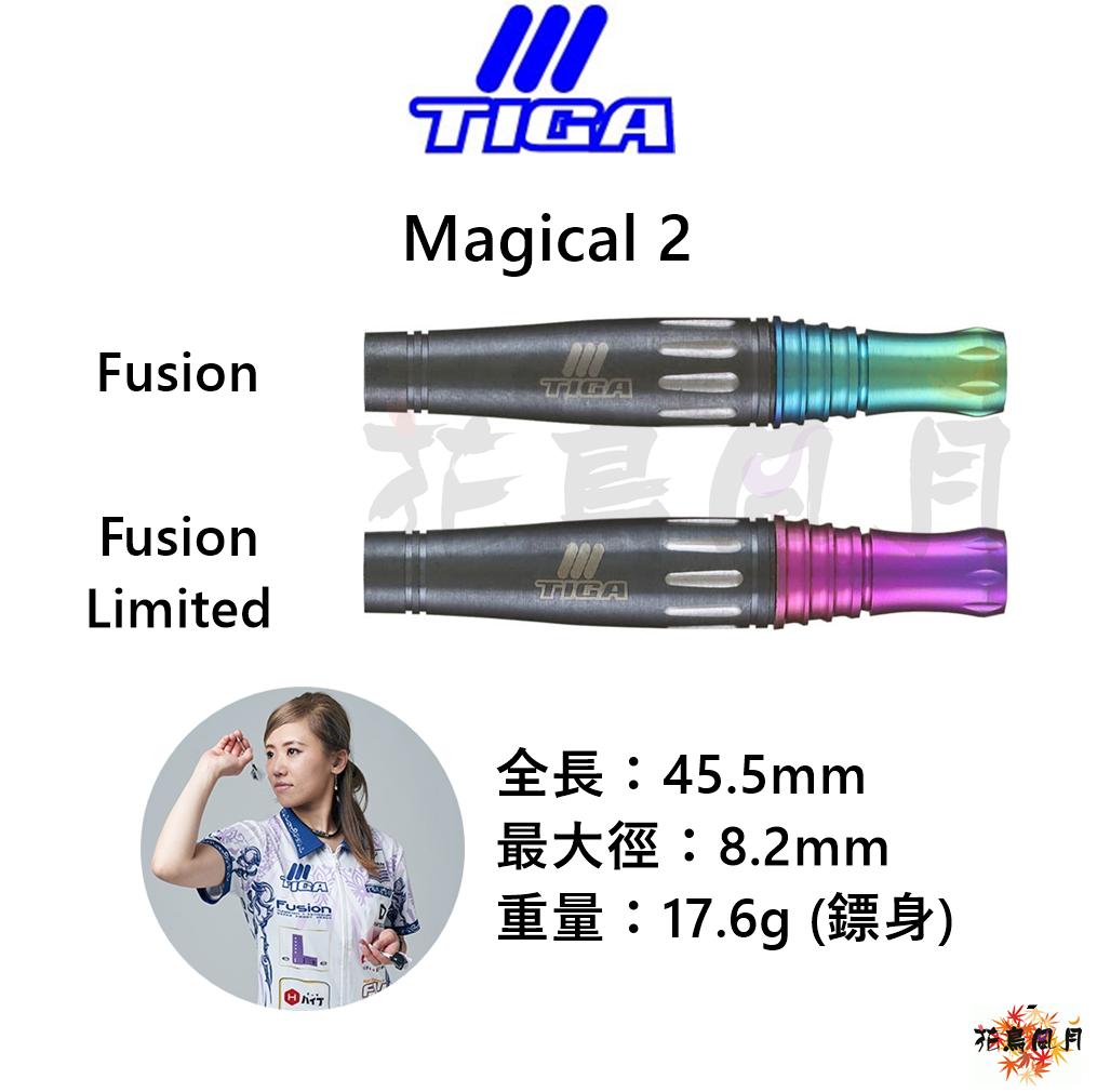 TIGA-2BA-MAGICAL-2-Fusion.png
