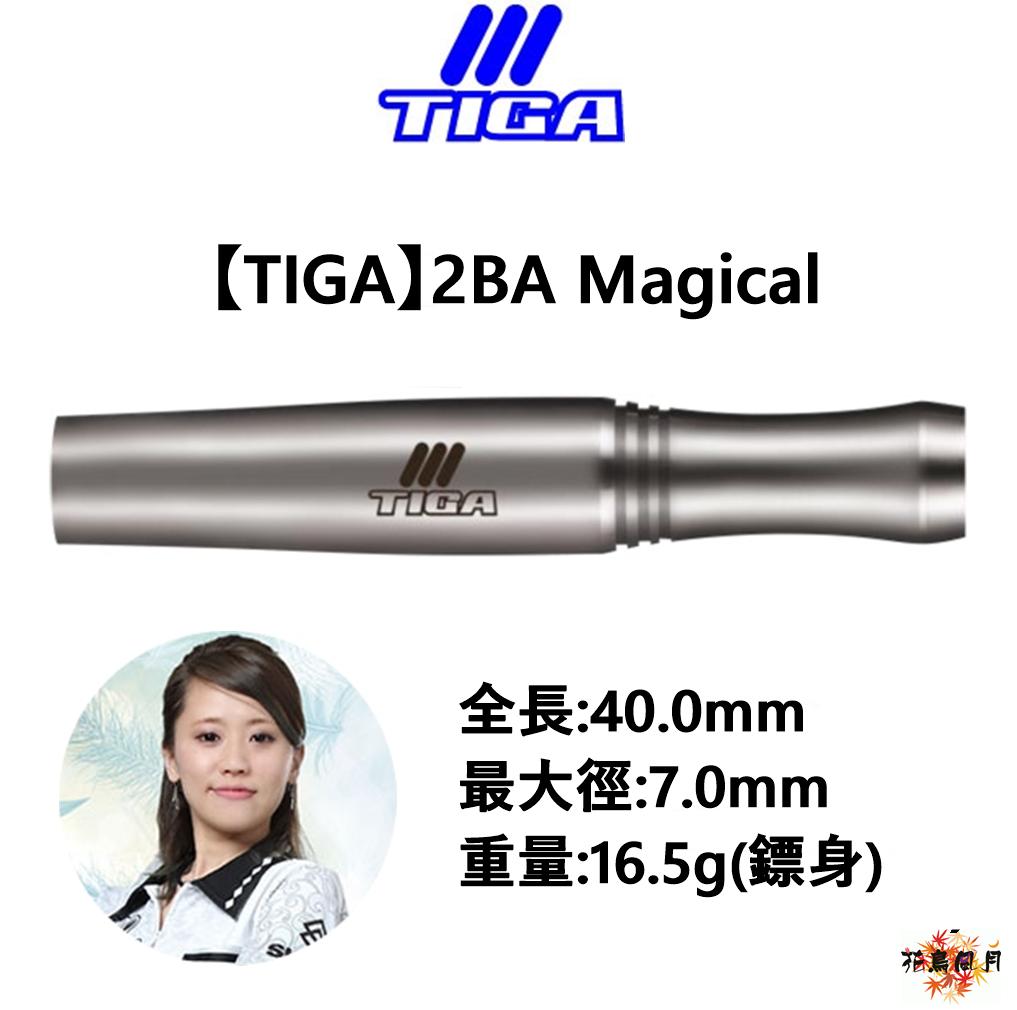 TIGA-2BA-Magical.png