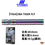TIGA-2BA-TIGER-FLY