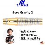 TIGA-2BA-ZERO-GRAVITY-2-Osakihirokazu-Model