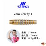 TIGA-2BA-ZERO-GRAVITY-3-Model