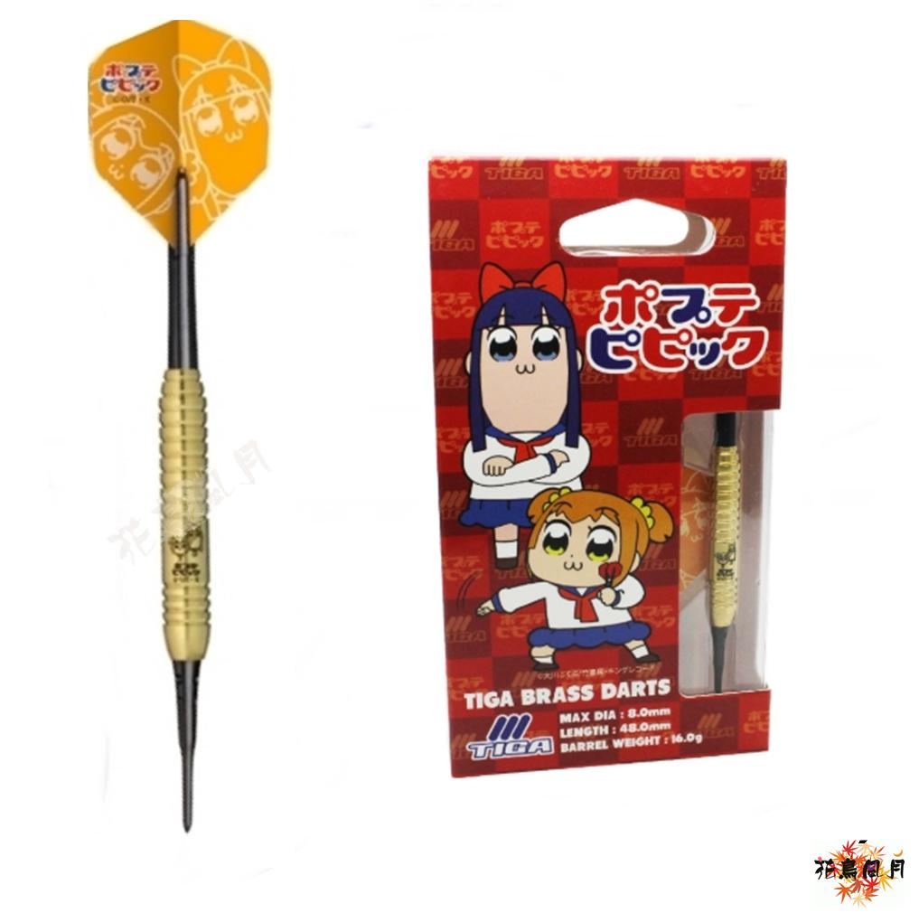 TIGA-2BA-popteamepic-brass-darts-01.png