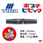 TIGA-2BA-popteamepic-fusion-silver