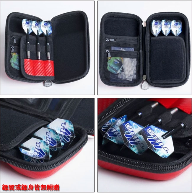 TIGA-SMART-DARTS-CASE-01.jpg