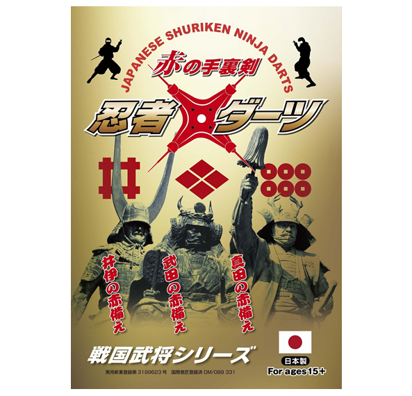 TITOSE-2BA-Shuriken-sennkoku-02.png