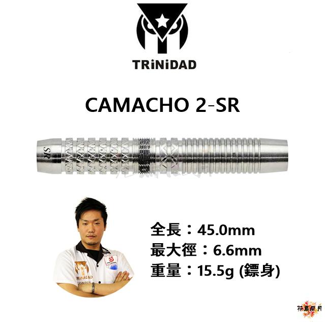 TRiNiDAD-2BA-Camacho-type2-SR.png