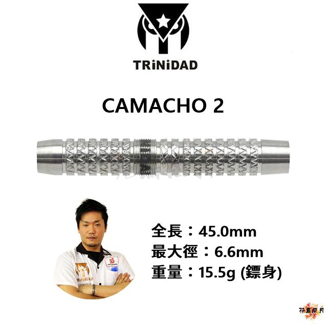 TRiNiDAD-2BA-Camacho-type2.png
