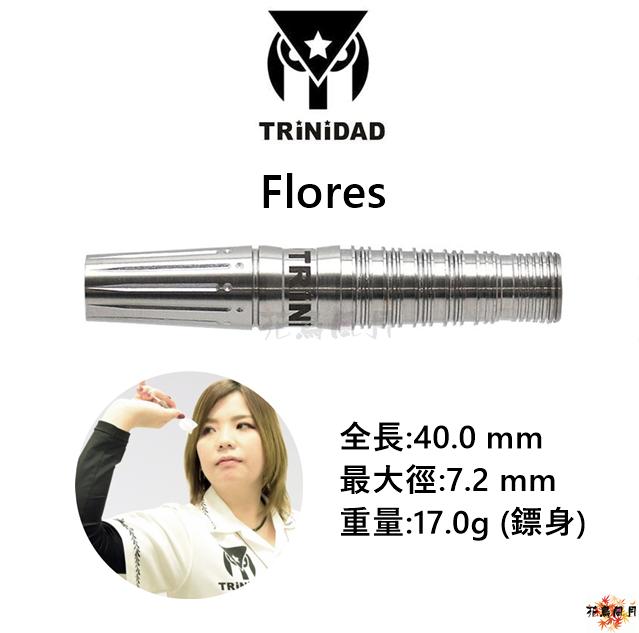 TRiNiDAD-2BA-Flores