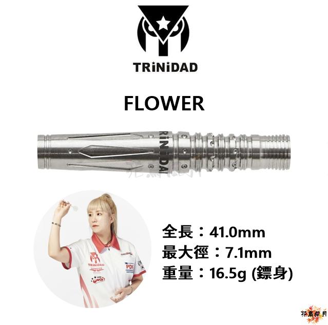 TRiNiDAD-2BA-Flower.png