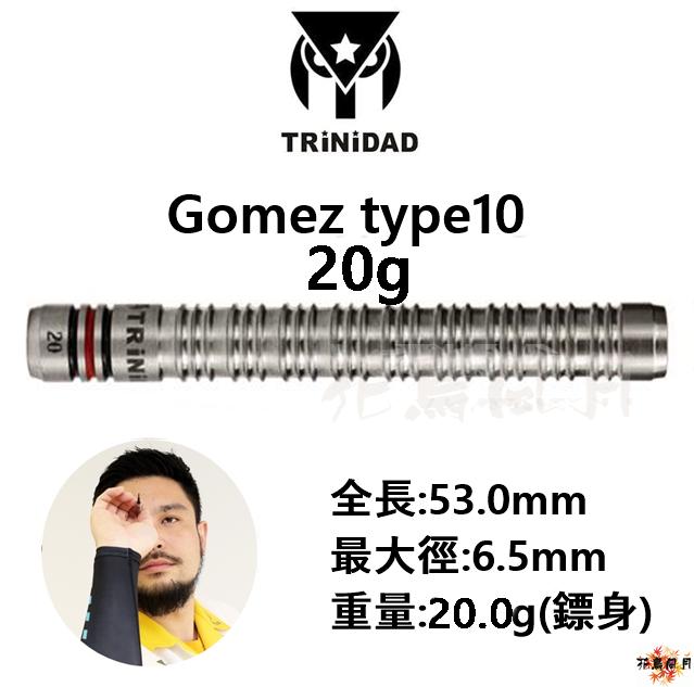 TRiNiDAD-2BA-Gomez-type10-20g