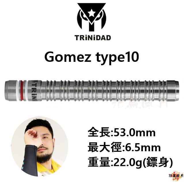 TRiNiDAD-2BA-Gomez-type10