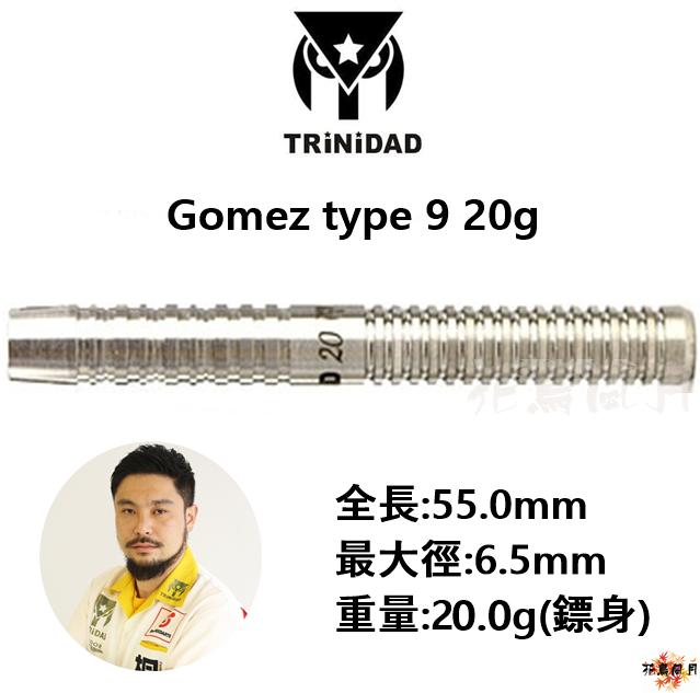 TRiNiDAD-2BA-Gomez-type9-20g