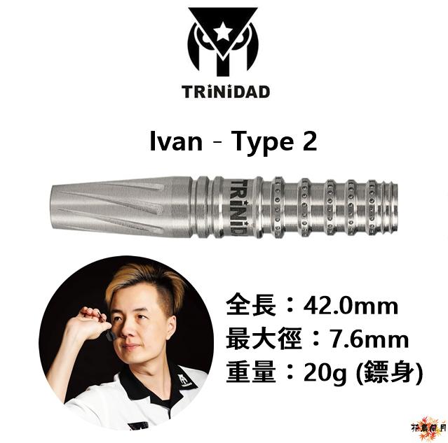 TRiNiDAD-2BA-Ivan-type2