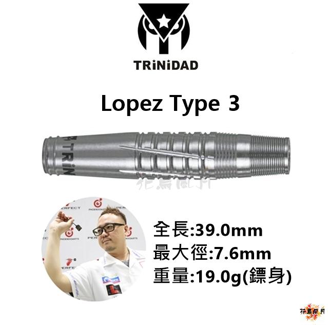 TRiNiDAD-2BA-LOPEZ3