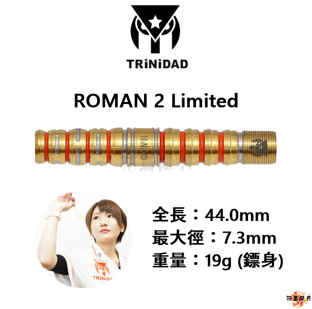 TRiNiDAD-2BA-Roman-type2-Limited.png