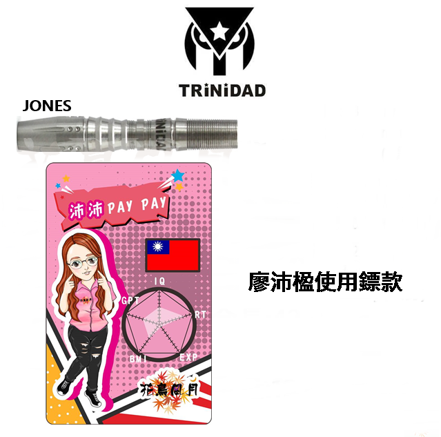 TRiNiDAD-2BA-X-Series-01.png