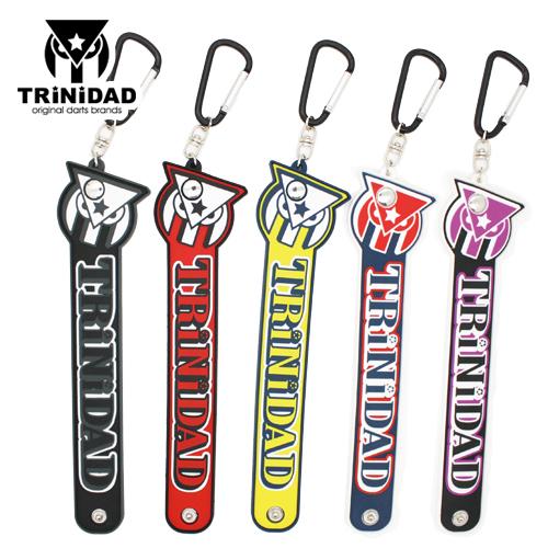 TRiNiDAD-Ring-Towel-Holder