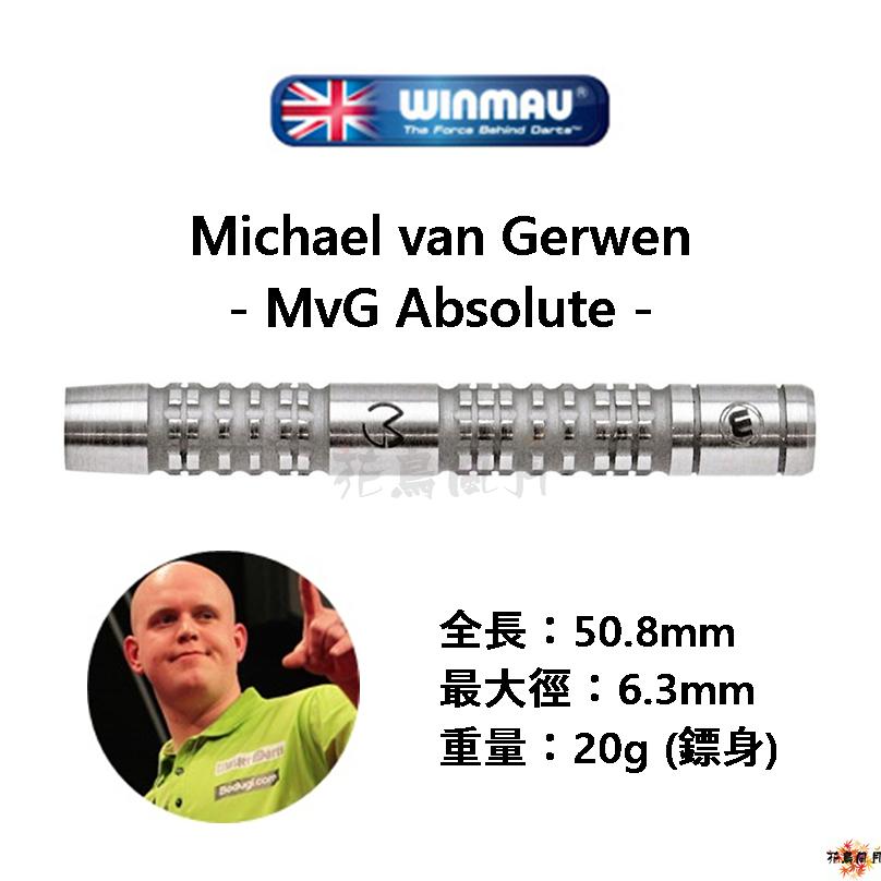 Winmau-MvG-Absolute-Michael-van-Gerwen