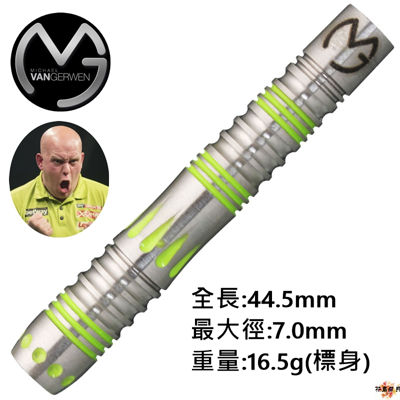 XQ-DARTS-MAX-Mighty-G2