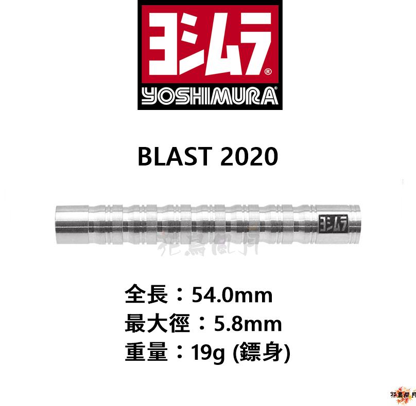 YOSHIMURA-2BA-BLAST-2020