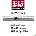 YOSHIMURA-2BA-GLOW-Type2