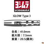 YOSHIMURA-2BA-GLOW-Type3