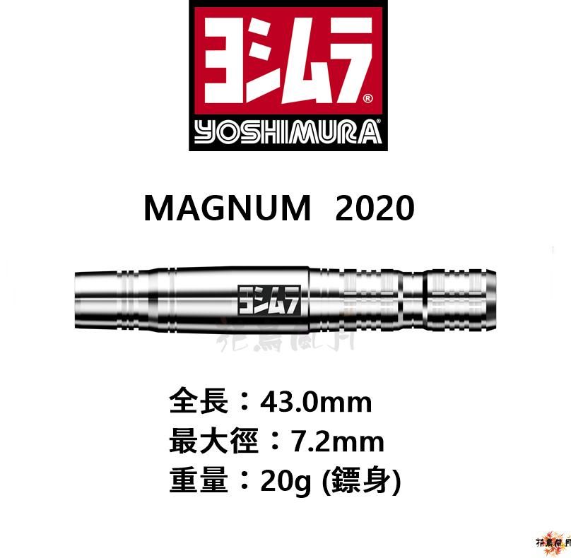 YOSHIMURA-2BA-MAGNUM-2020.png