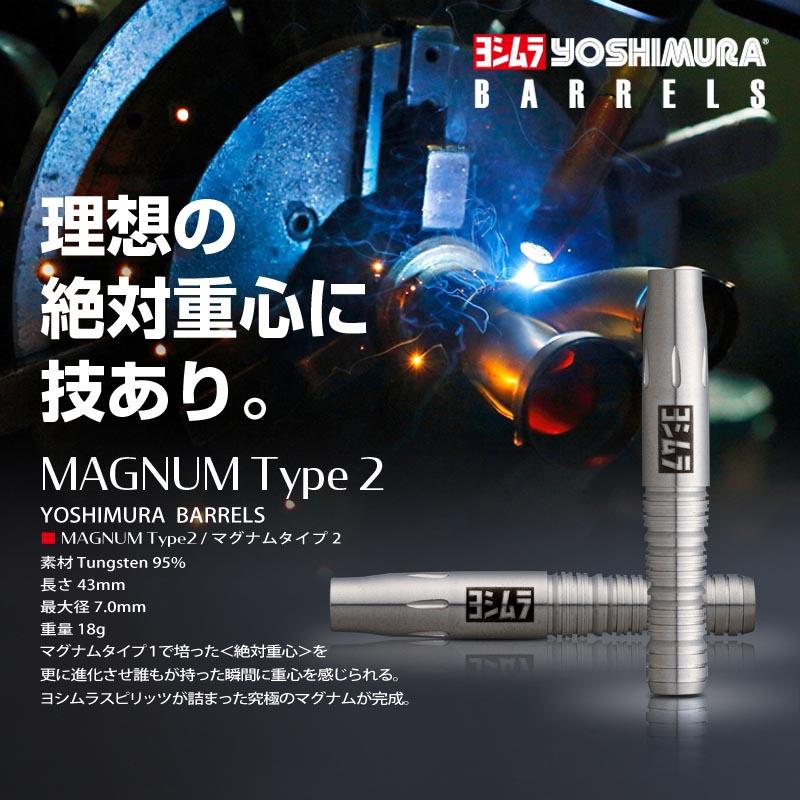 YOSHIMURA-2BA-MAGNUM-TYPE2