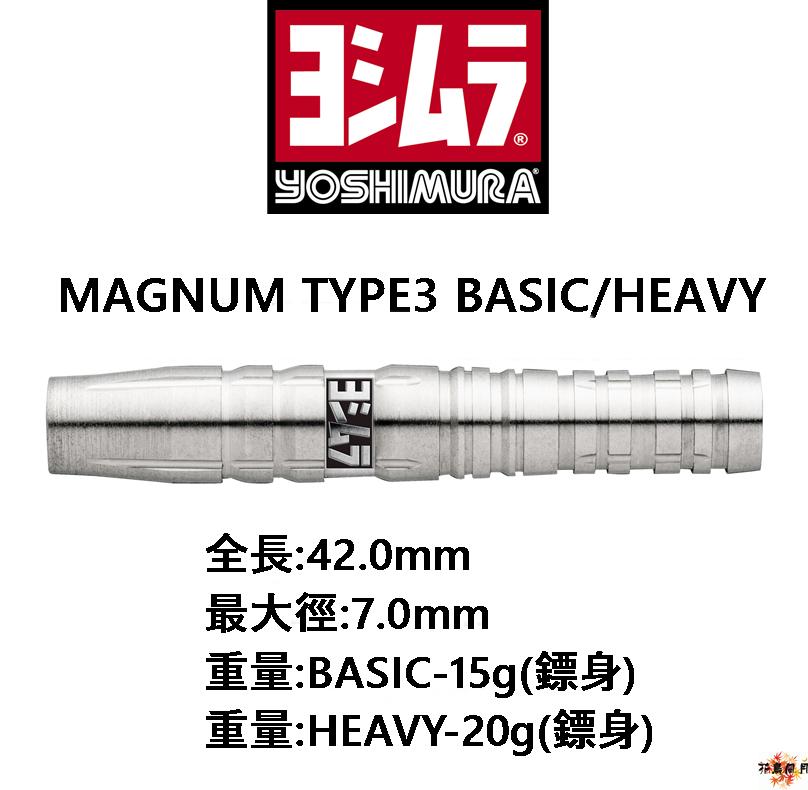 YOSHIMURA-2BA-MAGNUM-TYPE3-BASIC-HEAVY