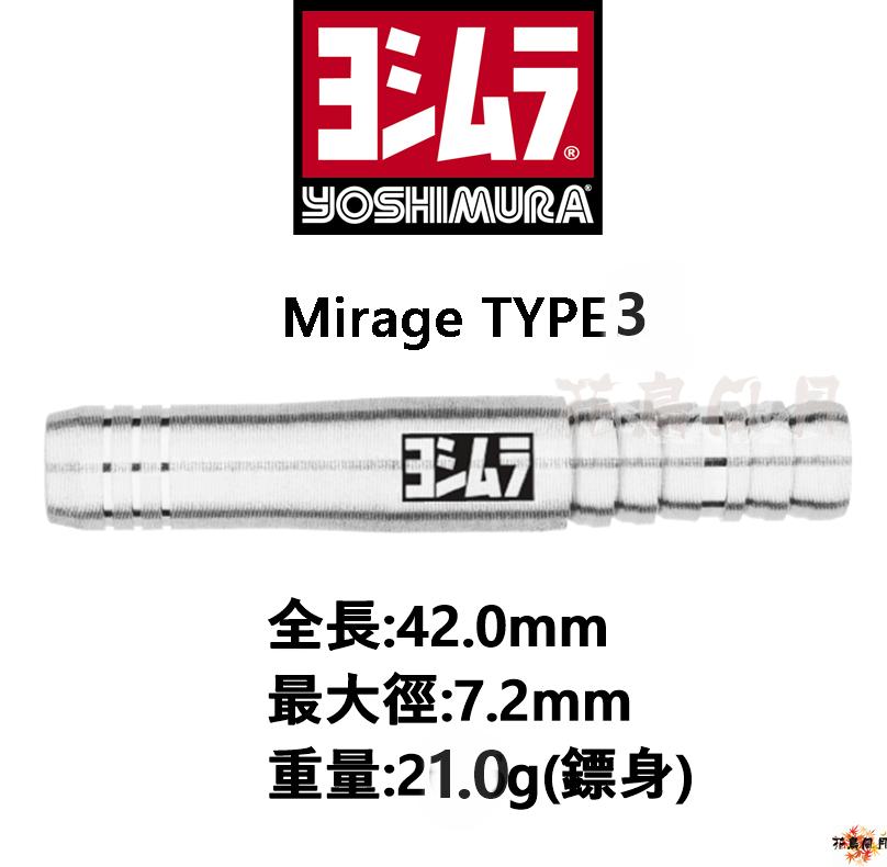 YOSHIMURA-2BA-Mirage-TYPE3