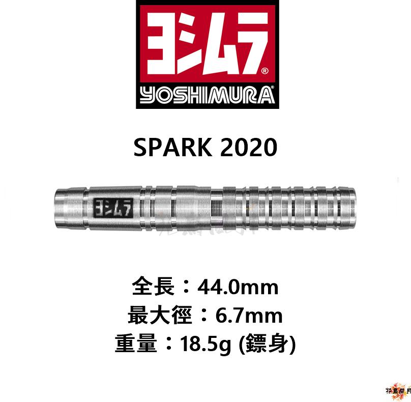 YOSHIMURA-2BA-SPARK-2020