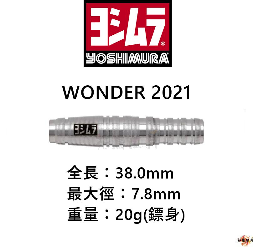 YOSHIMURA-2BA-WONDER-2021