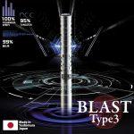 YOSHIMURA-BLAST-TYPE3