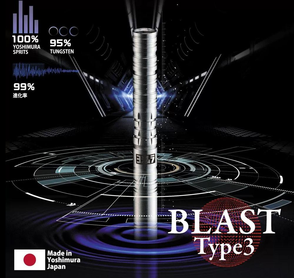 YOSHIMURA-BLAST-TYPE3.jpg