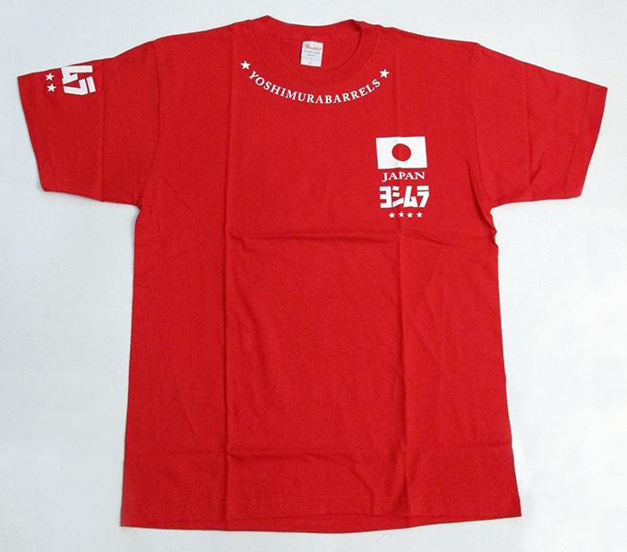 YOSHIMURA-INVINCIBILITY-TShirt-Red
