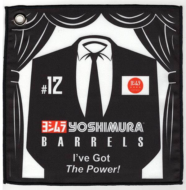 YOSHIMURA-Towel-SUIT