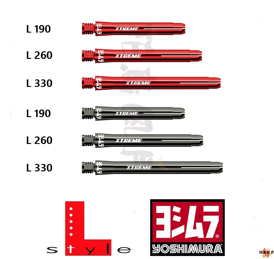 YOSHIMURAxL-style-XTREME-SHAFT-STRAIGHT-LOCK.jpg